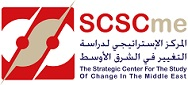 The Strategic Center for the Study of Change in the Middle East